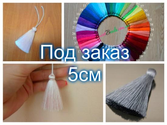 2552-5sm-new-colors