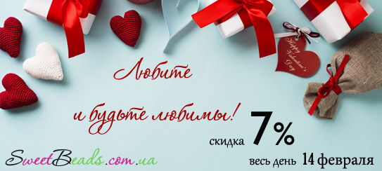 banner141-sweet