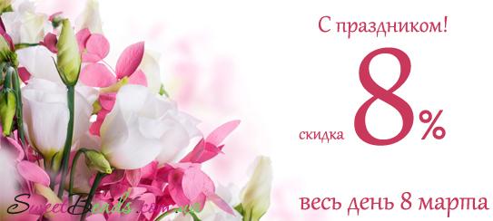 banner142-sweet