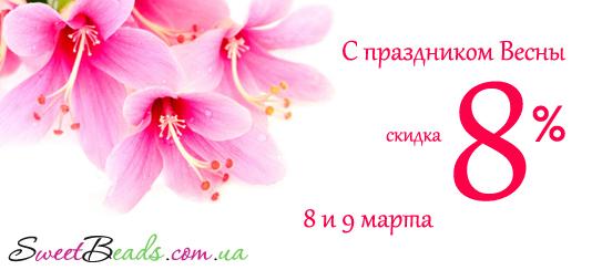 banner158-sweet